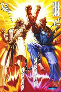 """SNK vs Capcom 12x18"""" Poster"""