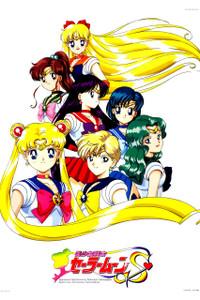 "Sailor Moon 12x18"" Poster"