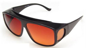Oversized Wear-Over Safety Sunglasses