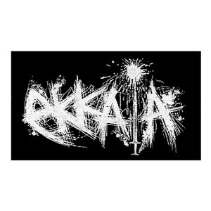 "Ekkaia Logo 5x4"" Printed Patch"