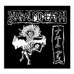 "Napalm Death Japan 5x5"" Printed Patch"