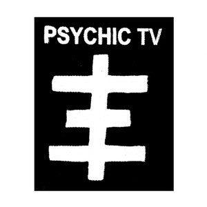"Psychic TV Cross Logo 4x6"" Printed Patch"