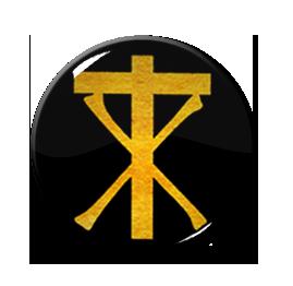 "Christian Death 2.25"" Pin"