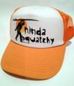 Sasquatch surfer orange trucker hat