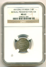 India Bengal Presidency Silver AH1204//19 (AD 1806) 1/4 Rupee KM-104 MS62 NGC