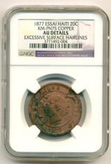Haiti 1877 20 Centimes Essai KM-PN75 Copper AU Details NGC