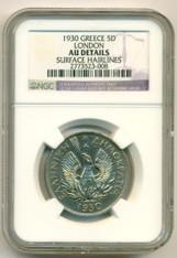 Greece 1930 5 Drachmai London Mint AU Details NGC