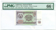 Tajikistan 1994 20 Rubles Bank Note Gem Uncirculated 66 PMG EPQ