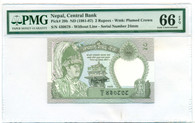 Nepal 1981-87 2 Rupees Bank Note Gem Uncirculated 66 PMG EPQ