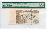 Algeria 1996 200 Dinars Bank Note Gem Uncirculated 65 PMG EPQ