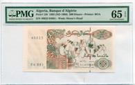 Algeria 1996 200 Dinars Bank Note Gem Uncirculated 65 PMG EPQ