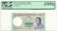 Bhutan 2013 10 Ngultrum Bank Replacement Note Superb Gem New 67 PPQ PCGS Currency