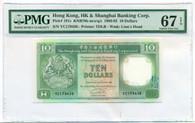 Honk Kong & Shanghai Banking Corp 1989-92 10 Dollars Note Superb Gem Unc 67 EPQ PMG