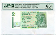 Honk Kong Standard Chartered Bank 1994-95 10 Dollars Note Gem Unc 66 EPQ PMG