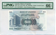 Uganda 1979 50 Shillings Bank Note Gem Uncirculated 66 EPQ PMG