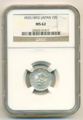 Japan Silver 1892 10 Sen MS62 NGC