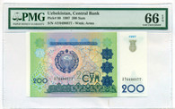 Uzbekistan 1997 200 Sum Bank Note Gem Uncirculated 66 EPQ PMG