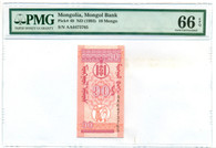 Mongolia 1993 10 Mongo Bank Note Gem Uncirculated 66 EPQ PMG