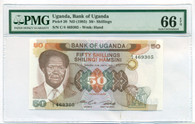 Uganda 1985 50 Shillings Bank Note Gem Uncirculated 66 EPQ PMG