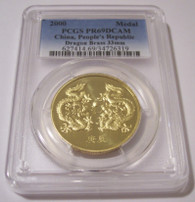China 2000 Brass Dragon Medal Proof PR69 DCAM PCGS