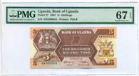 Uganda 1987 5 Shillings Bank Note Superb Gem Uncirculated 67 EPQ PMG