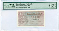 Laos 1962 1 Kip Bank Note Super Gem Unc 67 EPQ PMG