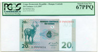 Congo Democratic Republic 1997 20 Centimes Bank Note Superb Gem New 67 PPQ PCGS Currency