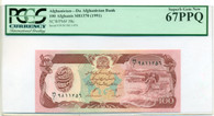 Afghanistan 1991 100 Afganis Bank Note Superb Gem New 67 PPQ PCGS Currency