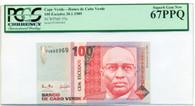 Cape Verde 1989 100 Escudos Bank Note Superb Gem New 67 PPQ PCGS Currency