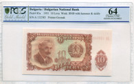 Bulgaria 1951 10 Leva Bank Note Choice Unc 64 PCGS