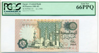 Egypt 1981-83 50 Piastres Bank Note Gem New 66 PPQ PCGS Currency