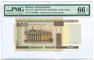 Belarus 2011 500 Rubles Bank Note Gem Unc 66 EPQ PMG