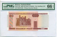 Belarus 2010 50 Rubles Bank Note Gem Unc 66 EPQ PMG