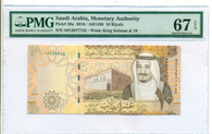 Saudi Arabia 2016 10 Riyals Bank Note Superb Gem Unc 67 EPQ PMG