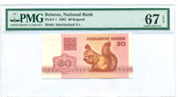 Belarus 1992 50 Kapeek Bank Note Superb Gem Unc 67 EPQ PMG