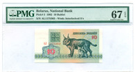 Belarus 1992 10 Rublei Bank Note Superb Gem Unc 67 EPQ PMG