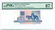 Belarus 1992 5 Rublei Bank Note Superb Gem Unc 67 EPQ PMG