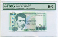 Armenia 2011 1000 Dram Bank Note Gem Unc 66 EPQ PMG