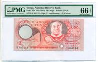 Tonga 1995 2 Pa'anga Bank Note Gem Unc 66 EPQ PMG