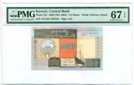 Kuwait 1994 1/4 Dinar Bank Note Superb Gem Unc 67 EPQ PMG