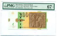 Macedonia 2016 200 Denari Bank Note Superb Gem Unc 67 EPQ PMG