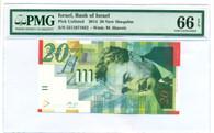 Israel 2014 20 New Sheqalim Bank Note Gem Unc 66 EPQ PMG