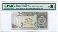 Qatar 1996 1 Riyal Bank Note Gem Unc 66 EPQ PMG