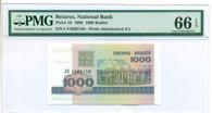 Belarus 1998 1000 Rublei Bank Note Gem Unc 66 EPQ PMG