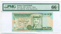 Jordan 1992 1 Dinar Bank Note Gem Unc 66 EPQ PMG