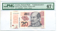"Croatia 2014 20 Kuna Bank Note ""Commemorative"" Superb Gem Unc 67 EPQ PMG"