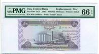 Iraq 2003 50 Dinars Bank Replacement / Star Note Gem Unc 66 EPQ PMG