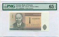 Estonia 1992 1 Kroon Bank Note Gem Unc 65 EPQ PMG