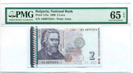 Bulgaria 1999 2 Leva Bank Note Gem Unc 65 EPQ PMG