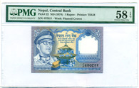 Nepal 1974 1 Rupee Bank Note  Ch AU 58 EPQ PMG